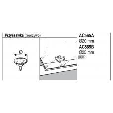 565A Присоска